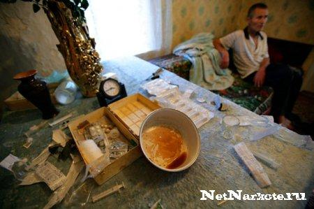 Наркоман Сергей