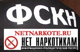 ФСКН России: Спецоперация в стриптиз-клубе