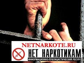 Страны с самыми суровыми наказаниями за контрабанду наркотиков