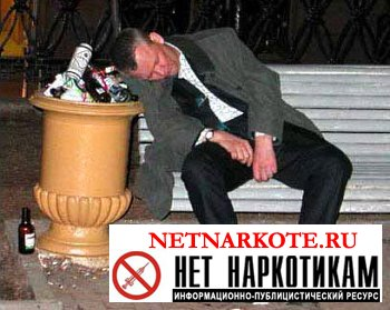 Симптомы алкоголизма для любителей пива