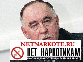 Виктор Иванов обвинил США и НАТО в рекордном росте производства героина