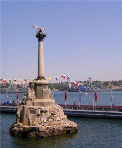 Крым: В Севастополе создана антинаркотическая комиссия