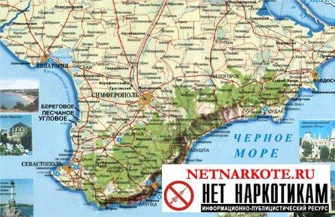 Утвержден доклад Президенту России о наркоситуации в стране